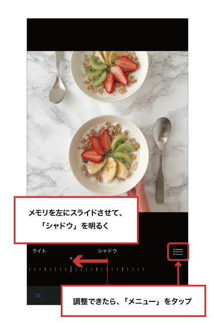 iPhone写真アプリ05