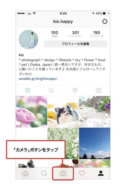 Instagramで画像加工01