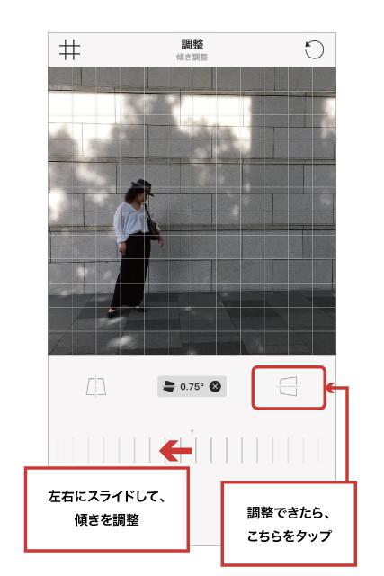 Instagramで画像加工11