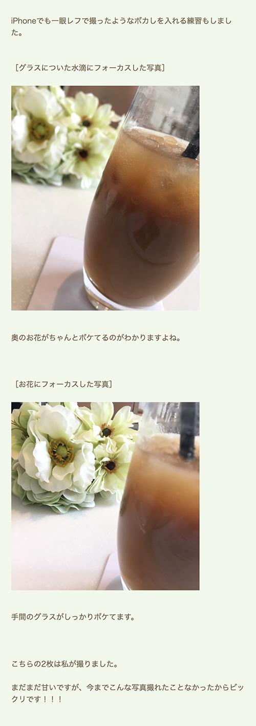 爪美塾講師 まりりん 初瀬満里子さん ブログ